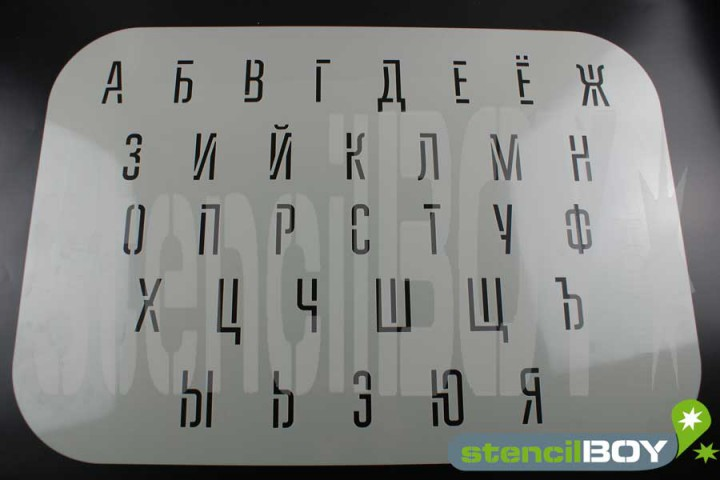 Buchstabenschablone kyrillische / russische Schrift